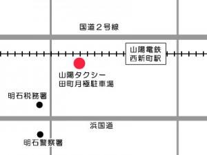 田町月極駐車場地図