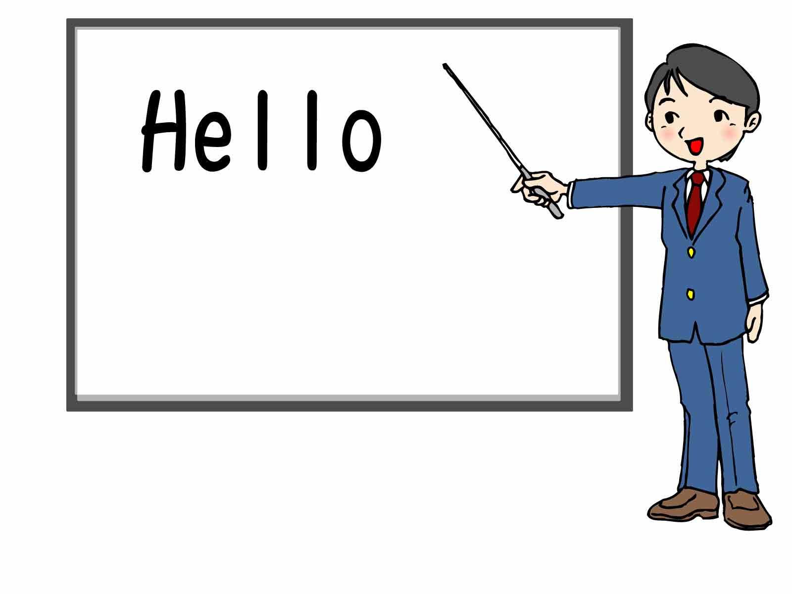 社内外国語研修