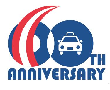 山陽タクシーは、60周年を迎えました