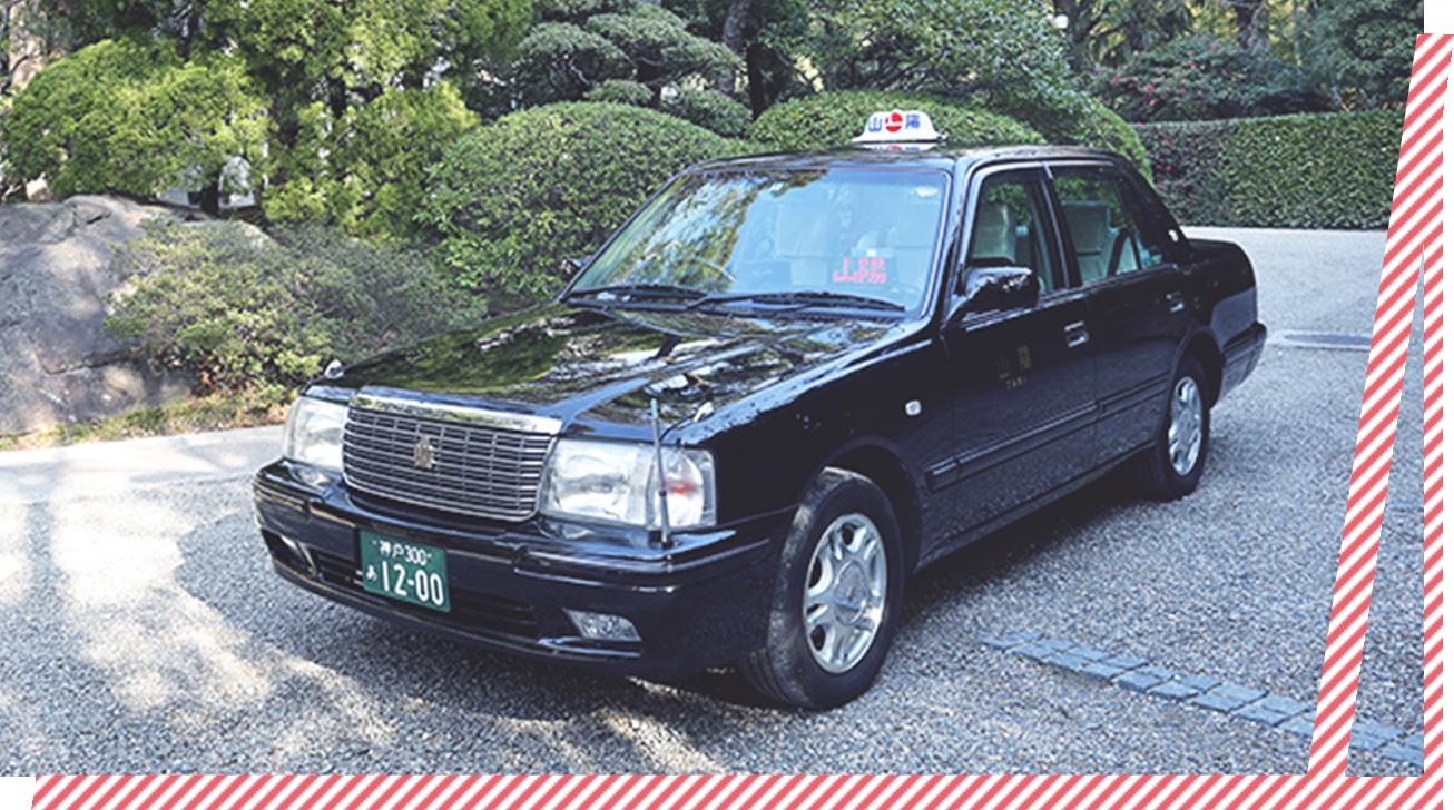 タクシー車種2