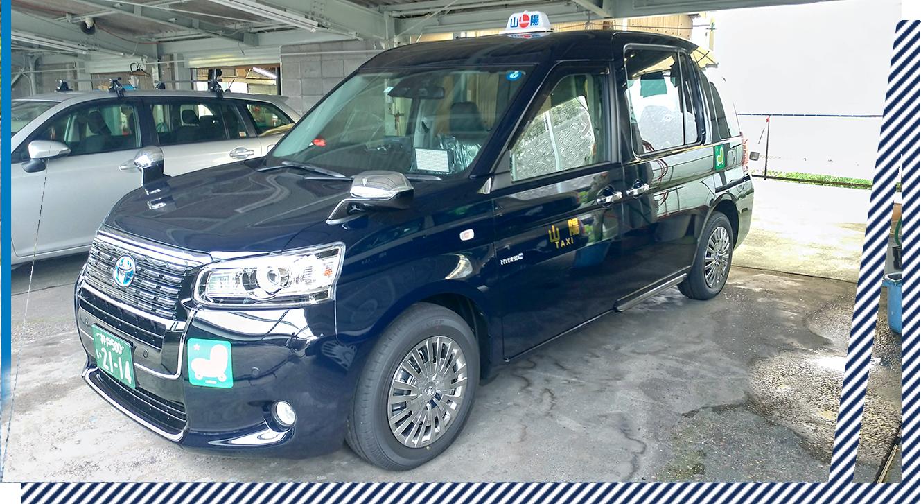 タクシー車種3